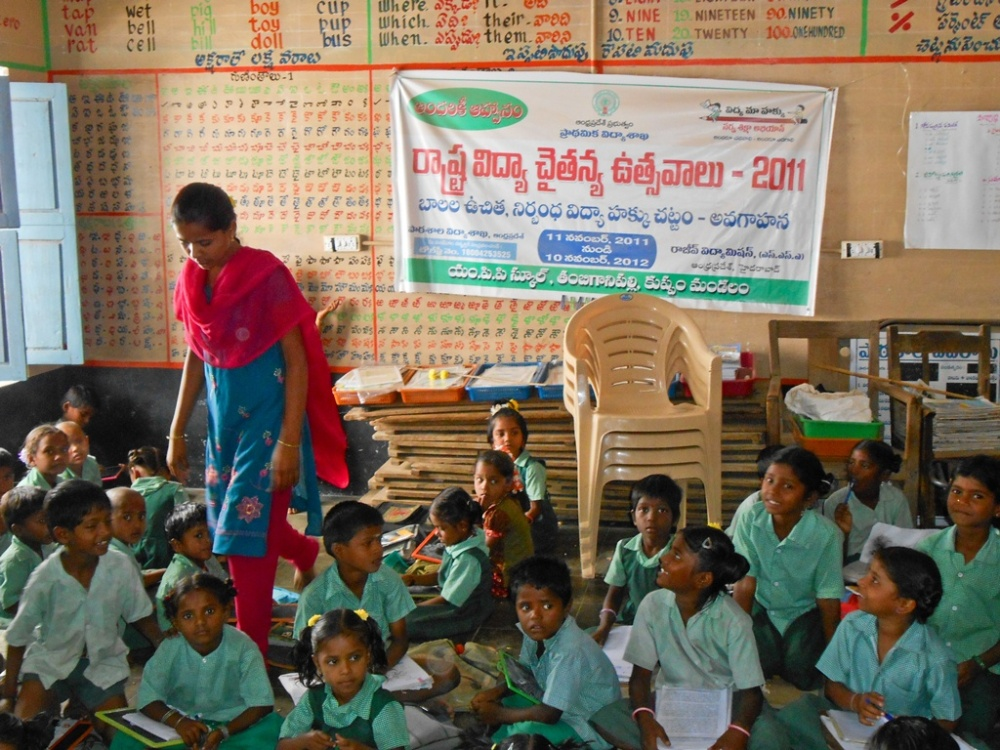Government Primary School, Kuppam, Andhra Pradesh (Photo: Arun Sivaramakrishnan)
