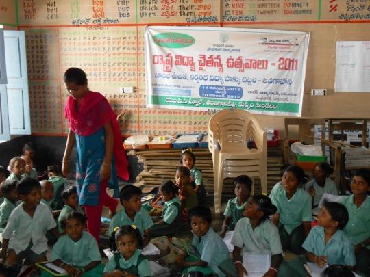A government run primary school in Kuppam, Andhra Pradesh.  Pic: Arun Sivaramakrishnan