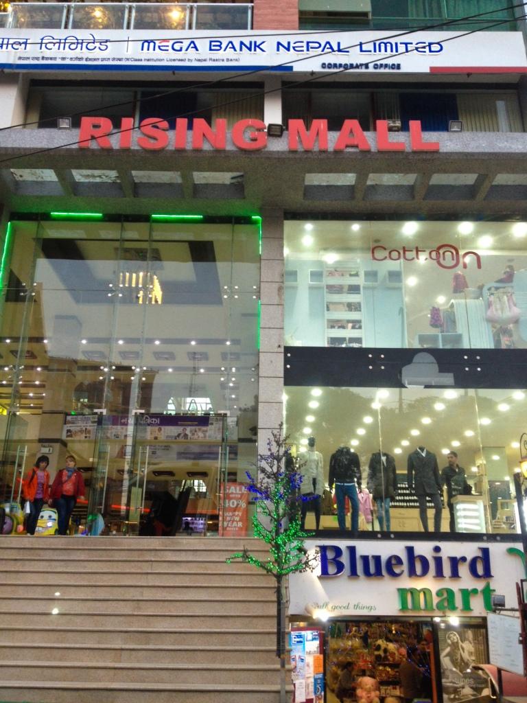 Rising Mall, Kathmandu (Feb, 2017)