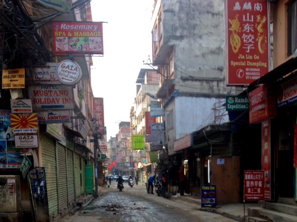 Thamel, Kathmandu (Feb, 2017)